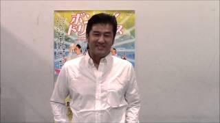 ミュージカル『ボンベイドリームス』出演 阿部裕さんよりコメントが届き...