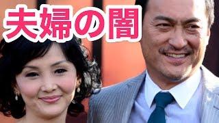 チャンネル登録はこちらから ⇒ https://goo.gl/N1Upzs 渡辺謙と松本潤の...
