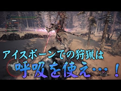 Watch Demon Slayer's Natsuki Hanae Yell Out Tanjiro's Moves While Playing Monster Hunter World: Iceborne