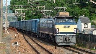 今もワムを使用する貨物列車として有名な6170レですが、本日は検査を受...
