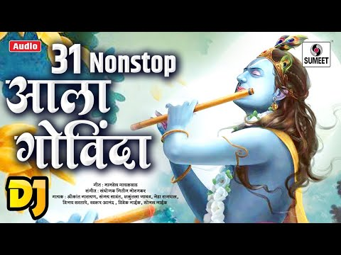 31 Non-Stop Ala Govinda - Jukebox - Famous Dahi Handi Songs - Sumeet Music