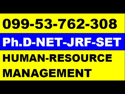 phd human resource entrance exam online coaching ph d exam online classes online institute online st