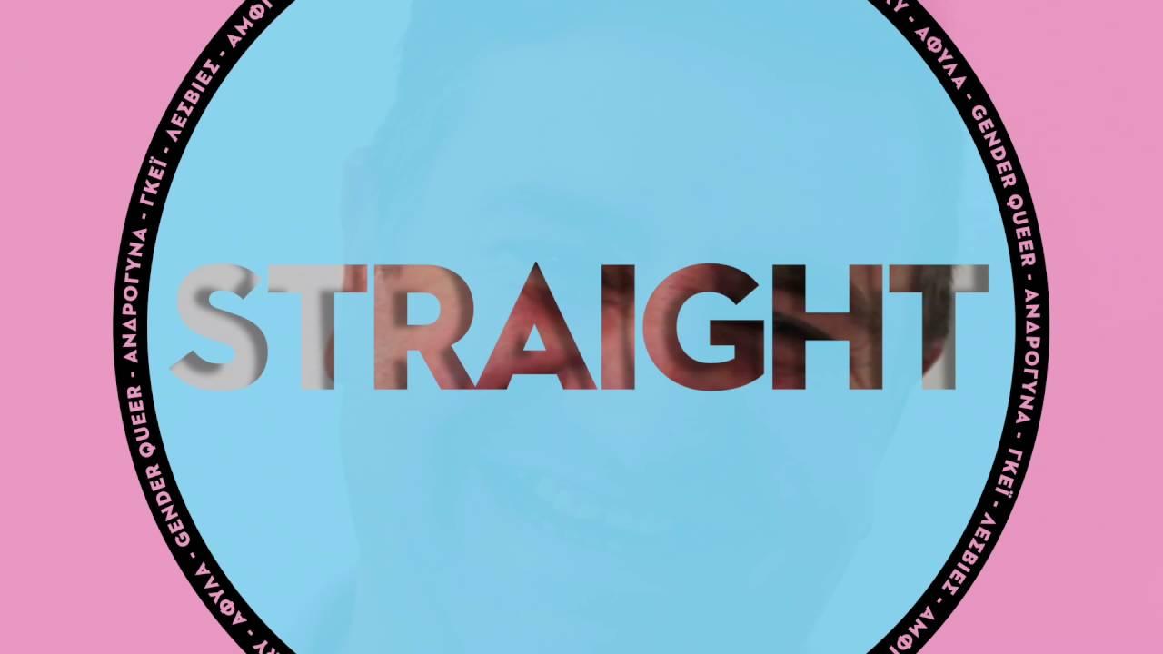 Ινδικό νεαρό γκέι σεξ βίντεο