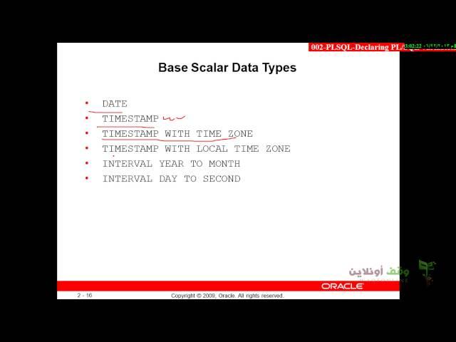 Oracle developer g11- 21- Declaring PL SQL variable