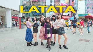 Baixar [KPOP IN PUBLIC CHALLENGE] (G)I-DLE ((여자)아이들) _ LATATA_Dance Cover by ReName From Taiwan