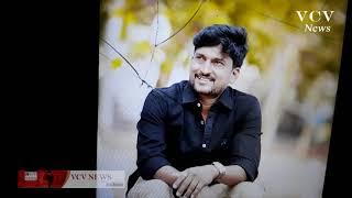 Man Brutally Murdered In Bank Colony Bhimavaram 09-05-2018 vcv news