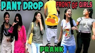 PANT DROP IN FRONT OF GIRLS PRANK | With New Twist | Pranks In India | By The Crazy Infinity | TCI