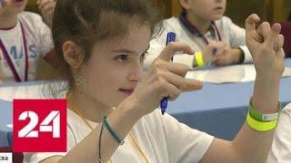 В Москве встретились полтысячи фантастических детей - Россия 24