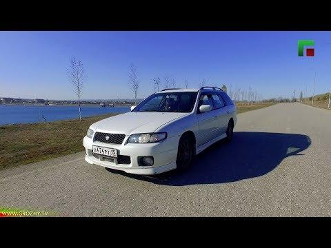 Авто за 200 тысяч - Nissan Avenir на SR20DE