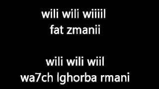 ya lmima أحسن أغنية عن الأم يا لميمة + lyrics