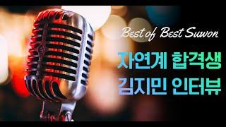 편입 학원 추천ㅣ2020 김영편입 온라인 박람회 김지민…