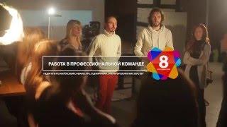 """Открытый урок """"Актёрское и режиссура кино"""" Самара"""