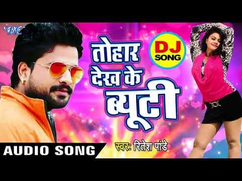 Ritesh Pandey का सबसे हिट गाना 2018RangeelaSuperhit Bhojpuri Hit SongsYouTube