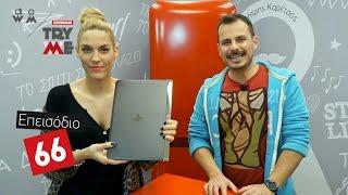 Σου παρουσιάζουμε τα απόλυτα Windows 10 Laptop της Dell, HP, Asus & Lenovo!