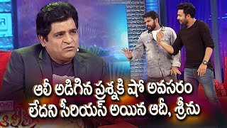 Alitho Saradaga PROMO 88 | Hyper Aadi and Getup Srinu very serious about Ali Asked Question...