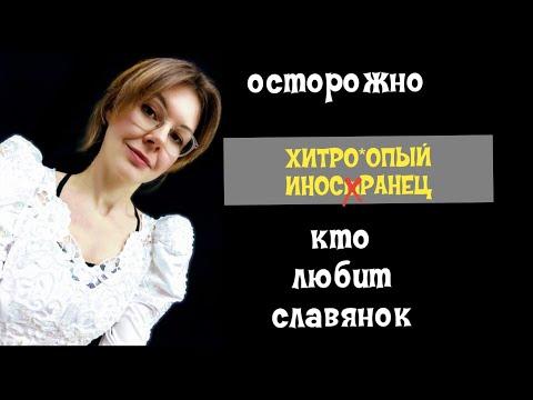 Семен Слепаков - Хочу хача, аккорды, текст, mp3, видео