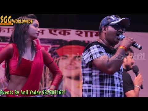 नैना और अनिल यादव का लाइव मुकाबला, Live Performance Anil Yadav & Naina