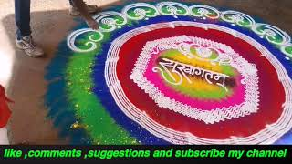 Rangoli design Multipurpose Hall