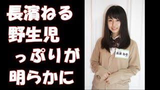 チャンネル登録お願いします↓ http://urx3.nu/JrJd 【関連動画】 欅坂46...