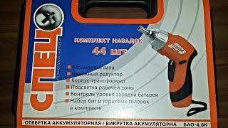 Обзор аккумуляторной отвертки