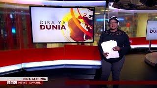 BBC DIRA YA DUNIA IJUMAA 13.07.2018