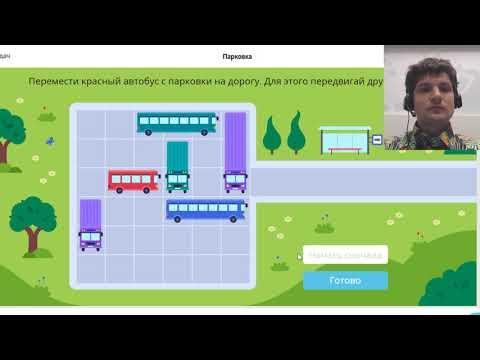 Международная онлайн-олимпиада по математике BRICSMATH-2019: разбор пробного тура для 1-4 классов