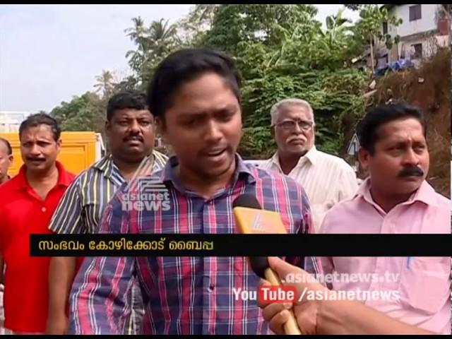 Wastes dumped using police vehicle at Kozhikode