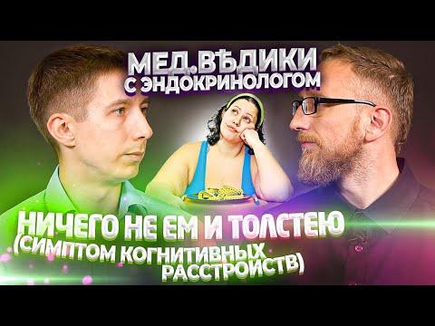 Эндокринолог Юрий Потешкин и доктор Утин. Медведики.