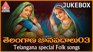 2016 Latest Telugu Private Songs Album | Audio Jukebox 03 | Amulya DJ Special Songs