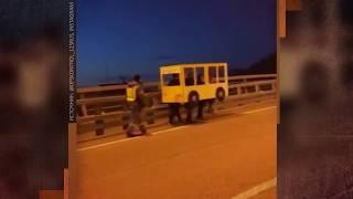 Автобус — не то, чем кажется: во Владивостоке пешеходы попытались перейти автомобильный мост