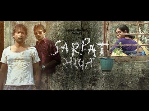 SARPAT | SHORT FILM  | Ft. Prashant Narayanan, Rachna Shah, Garima Shrivastava