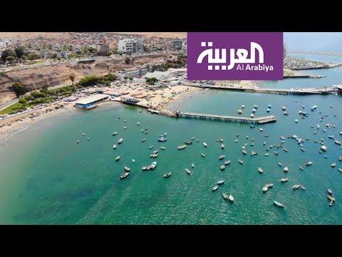 السياحة عبر العربية | شواطئ البيرو تقع على 2000 كم من سواحل المحيط الهادي  - نشر قبل 3 ساعة