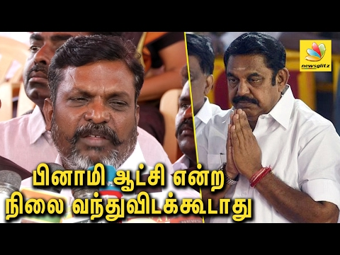 Thirumavalavan Speech about Edapadi Palanisamy as Chief Minister | Sasikala vs OPS