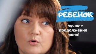 Как научить ребенка управлять деньгами или 7 основных финансовых навыков к 18 годам| Нина Поляничева