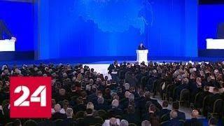 Владимир Путин об обороноспособности России, технологическом рывке и благополучии россиян - Россия…