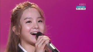 국악소녀 송소희(Song So Hee)