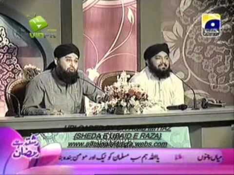 Download OWAIS RAZA QADRI_WAH WAH SUBHAN ALLAH (PART 2) 18 AUGUST 2011 TOP 7 NAAT KHUWAH AUDITION