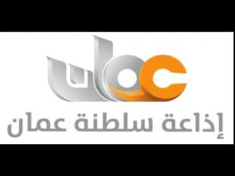 برنامج من مسافة قريبة   حوار مع  صبحي حديدي Subhi Hadidi - Oman Radio Interview