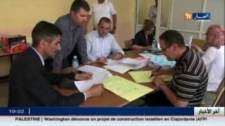 بن غبريط : احتساب المعامل 1 خلال عملية تقييم نقاط المترشحين لمسابقة التوظيف