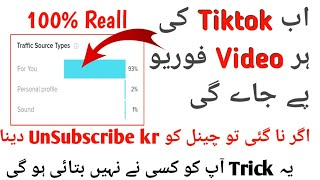 Tiktok For You Trick 2021 | Tiktok For You Page Trick | Tiktok ForYou Setting | Tiktok Viral Video