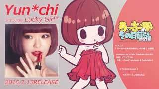 Yun*chi「Lucky Girl*」ティザー
