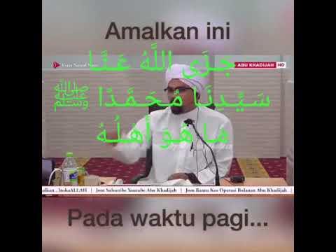 Download Amalkan Solawat 'Jazallahu 'Anna Sayyidana Muhammadan SAW Maahua Ahluh'