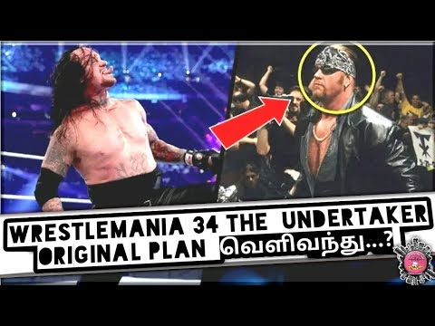 WrestleMania 34 The  Undertaker Original Plan  வெளிவந்து…?/World Wrestling Tamil