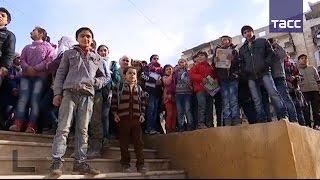 Школьники из Алеппо получили подарки от российских детей