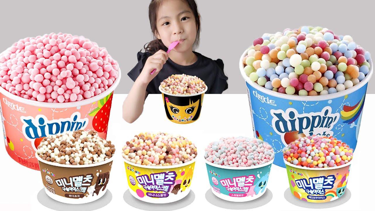 아이스크림은 나눠 먹어야 되요!! 서은이의 구슬 아이스크림 이야기 Dippin' Dots Ice Cream