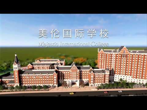 Majestic International College, Foshan, China