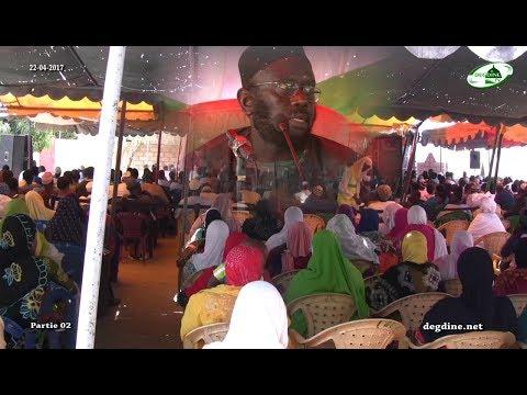 Questions / Réponses 22-04-2017 - Partie 02 | Dr. Mouhammad Ahmad LÔ | Campement Nguékhokh