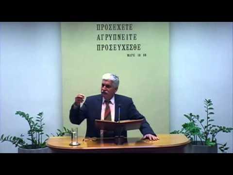 29.04.2015 - Κατά Ιωάννη κεφ15 - Γιώργος Χρηστάκης