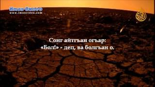 ПАЙХАМАРЛАНЫ ТАПШУРУВУ - 1 (док.фильм на кумыкском)