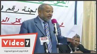 رسميا.. فوز الهارب طارق الزمر برئاسة حزب الجماعة الإسلامية
